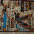 Egyptian papyrus — Stock Photo #4390781