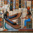Egyptian papyrus — Stock Photo #4390784