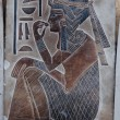 Egyptian picture — Stock Photo #4391241