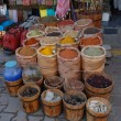 Stock Photo: Arabic spices for sale in Dubai, United Arab Emirates
