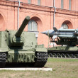 Artillery museum, St.Petersburg, Russia - Stock Photo