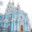 Smolny Cathedral — Foto Stock #4393498