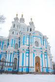 Catedral smolny — Fotografia Stock