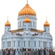 "Moscow. The temple ""Christ – Savior"". — Stock Photo"