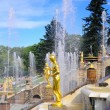 Stock Photo: Ensemble of Grand Cascade in Petrodvorets