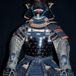 Stock Photo: Samurai armor