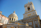 Alexander Nevsky Lavra — Stock Photo