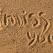 Words on sand — Stock Photo