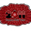 Royalty-Free Stock Vector Image: New Year splash