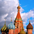 St Basil Cathedral,Moscow,Russia — Stock Photo