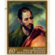 Stamp: El Greco - Stock Photo