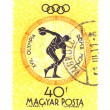 Stock Photo: Stamp: XVII Olympic Games