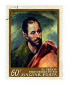 Stamp: El Greco — Stock Photo