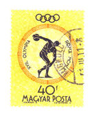 Stamp: XVII Olympic Games — Stock Photo