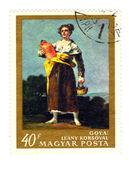 Stamp: Leany Korsoval — Stock Photo