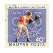 Stock Photo: Stamp: Magyar PostOlympia