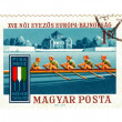 Stock Photo: Stamp: Magyar PostRowing Sport