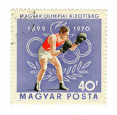 Stamp: Magyar Posta Olympia — Stock Photo
