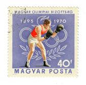 Stamp: Magyar Posta Olympia — Stock Photo