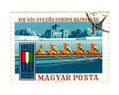 Stamp: Magyar Posta Rowing Sport — Stock Photo