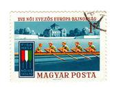 Stamp: Magyar Posta Rowing Sport — Stock Photo