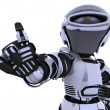 Cute robot cyborg - Stock Photo