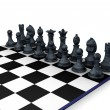 Royalty-Free Stock Photo: Chess pieces