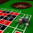 Stock Photo: Roulette table