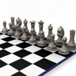 Chess pieces — Foto de stock #4382342