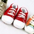 Stockfoto: Baby shoes