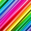Rainbow abstract - Foto Stock