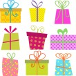Gifts — Stock Photo