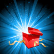 Stock Photo: Open gift box