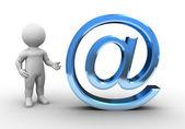 Bobbys Email - Bobby Series — Stock Photo