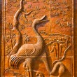Stock Photo: Bas – Relief of sarus crane