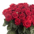 Foto de Stock  : Big bouquet of red roses