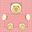 Bear for baby girl — Image vectorielle