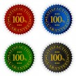 Set of Tags - Satisfaction Guaranteed — Stock Vector #4330003