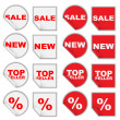 Set of Retail Tags — Stock Vector