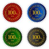 Set of Tags - Satisfaction Guaranteed — Stock Vector