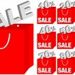 Set of Shopping Bags / Sale Icons — Stock Vector