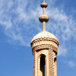 Islamic mosque — Stock Photo
