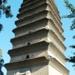 Famous ancient pagoda in Xian China - Stockfoto