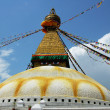 Buddhist stupa in Kathmandu Nepal - Stock Photo