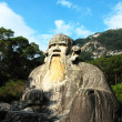 Giant statue of Laozi - Stock Photo