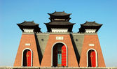 Chinese buildings — Stock Photo