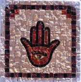 Hamsa, The Hand of Fatima — Stock Photo