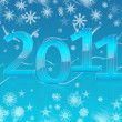 New year wallpaper for 2011 — Stock Photo