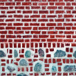 Stock Photo: Old brick wall with stones
