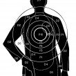 The professional target for shooting - Stock Vector